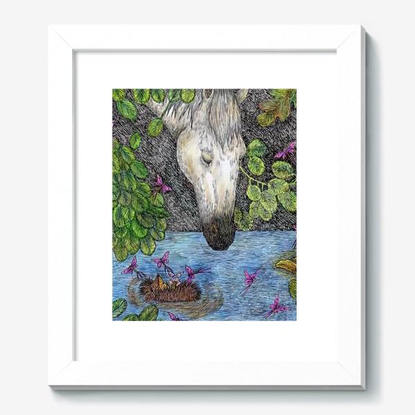 Картина «Ежик в тумане и белая лошадь»