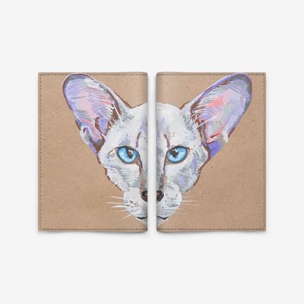 Обложка для паспорта «Кот фиолетовоУх»