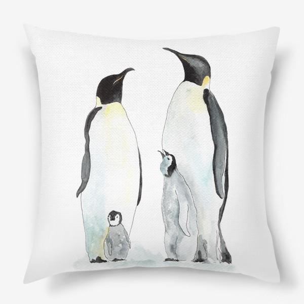 Подушка «Пингвины. Дружная семейка.»