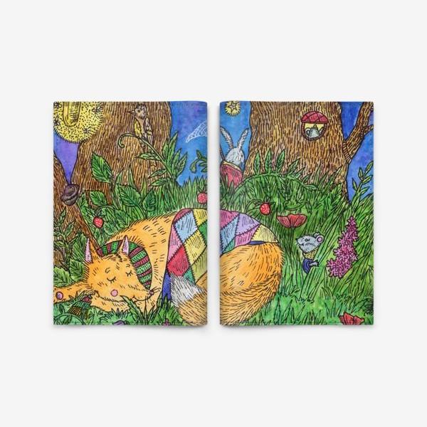Обложка для паспорта «Колыбельная для маленького лиса»