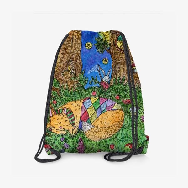 Рюкзак «Колыбельная для маленького лиса»