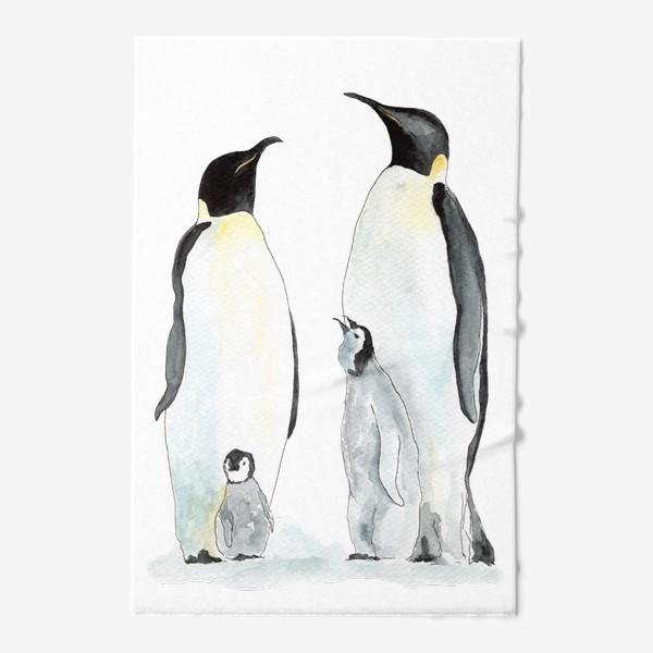 Полотенце «Пингвины. Дружная семейка.»
