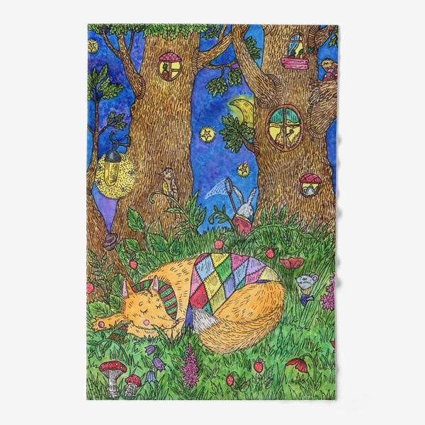 Полотенце «Колыбельная для маленького лиса»