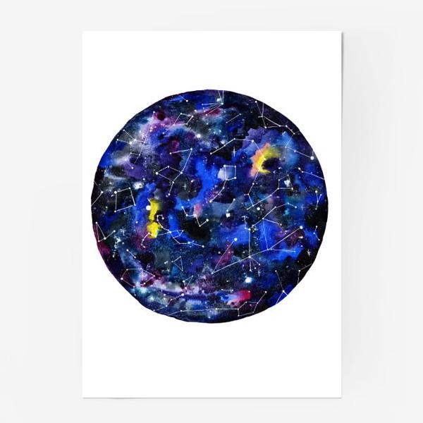 Постер «Звездное небо »