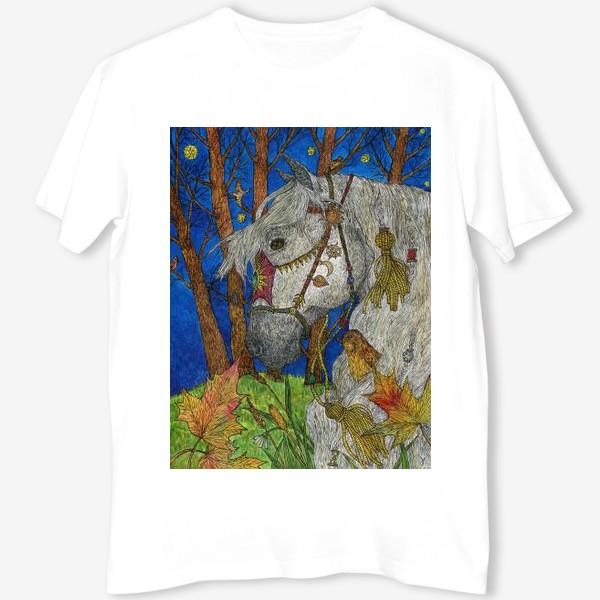 Футболка «Белая лошадь»