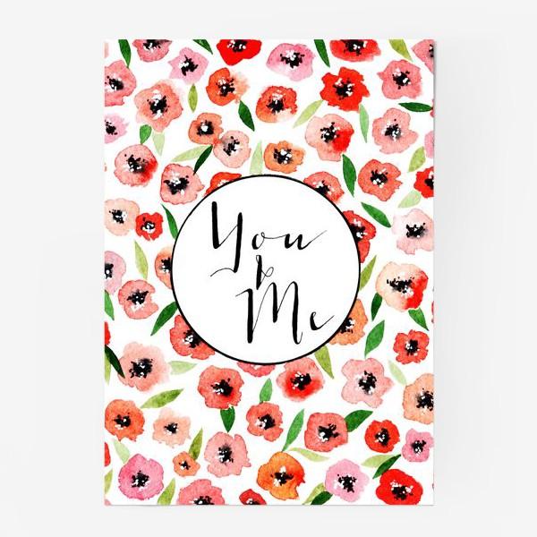 Постер «You and me»