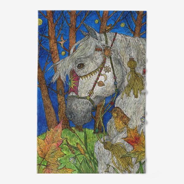 Полотенце «Белая лошадь»