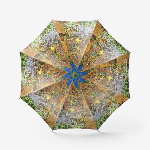Зонт «Веселое чаепитие»