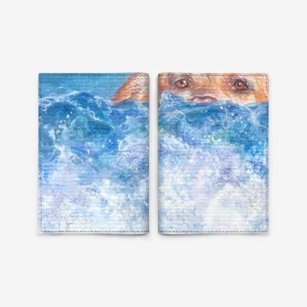 Обложка для паспорта «Волна, море, собака»