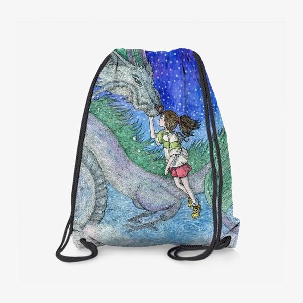 Рюкзак «Унесённые призраками»