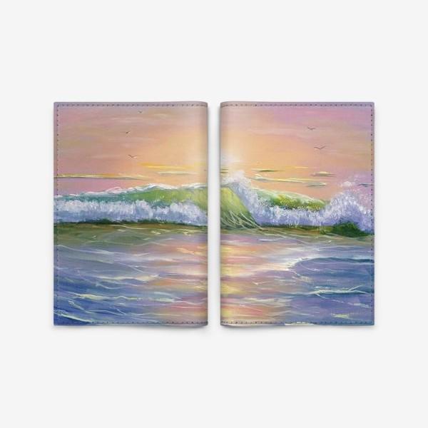 Обложка для паспорта «Восход над морем»