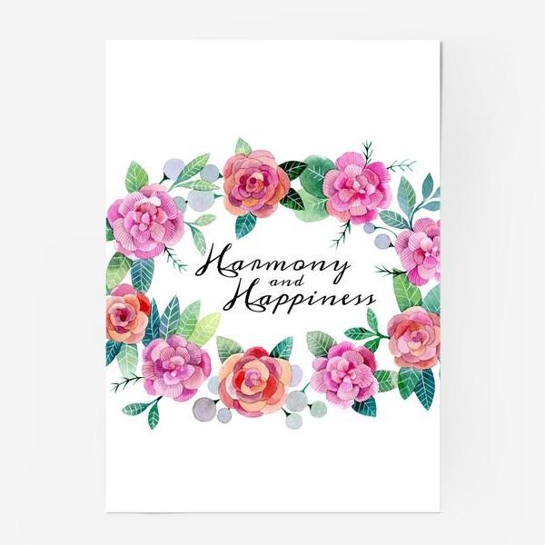 Постер «Гармония и любовь»