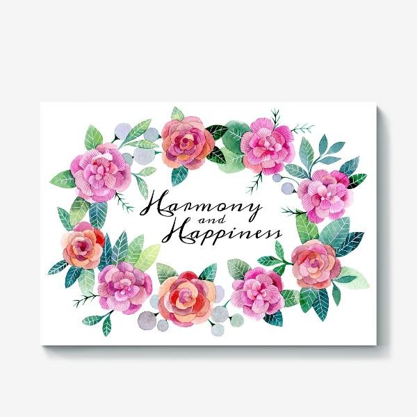 Холст «Гармония и любовь»