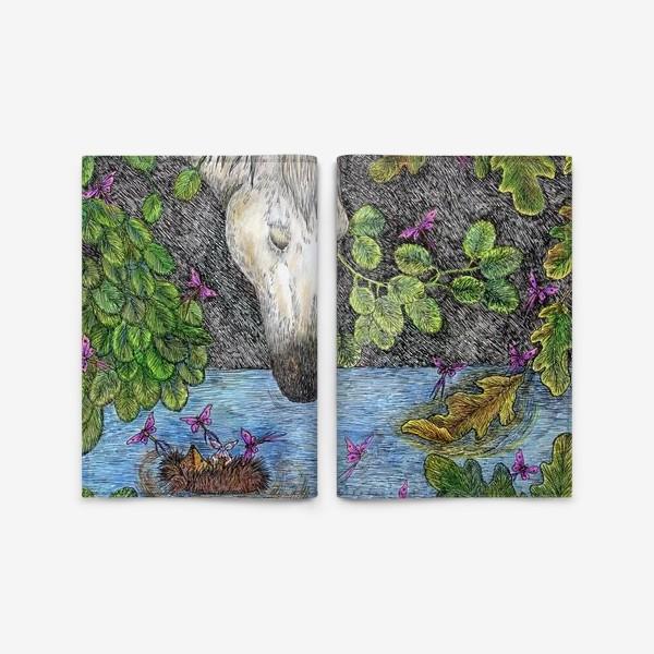 Обложка для паспорта «Ежик в тумане и белая лошадь»