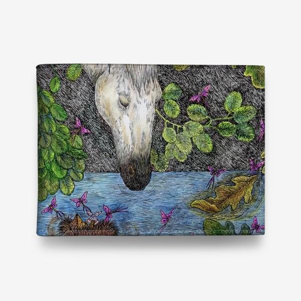 Кошелек «Ежик в тумане и белая лошадь»