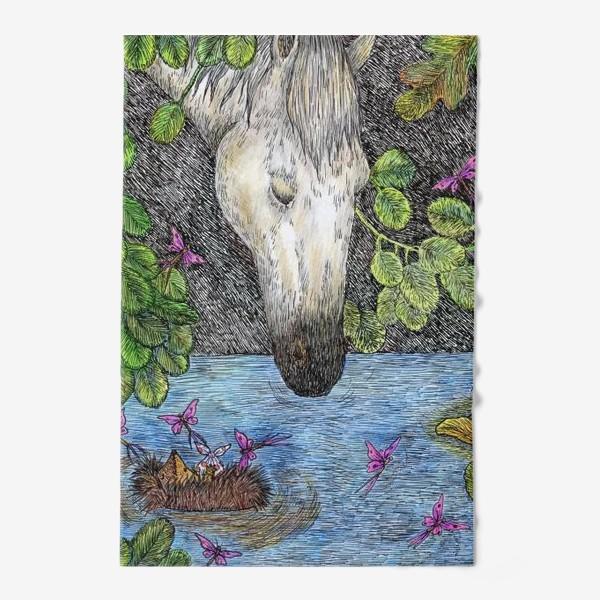 Полотенце «Ежик в тумане и белая лошадь»
