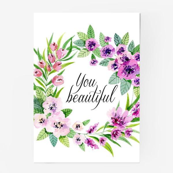 Постер «you beautiful»