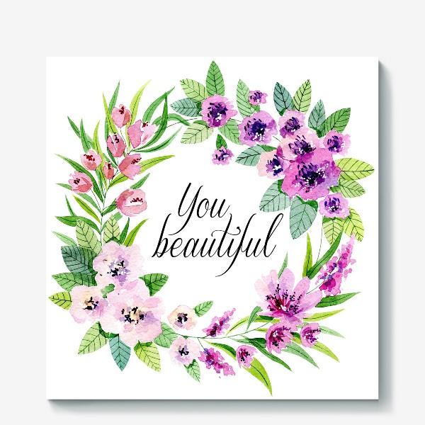 Холст «you beautiful»