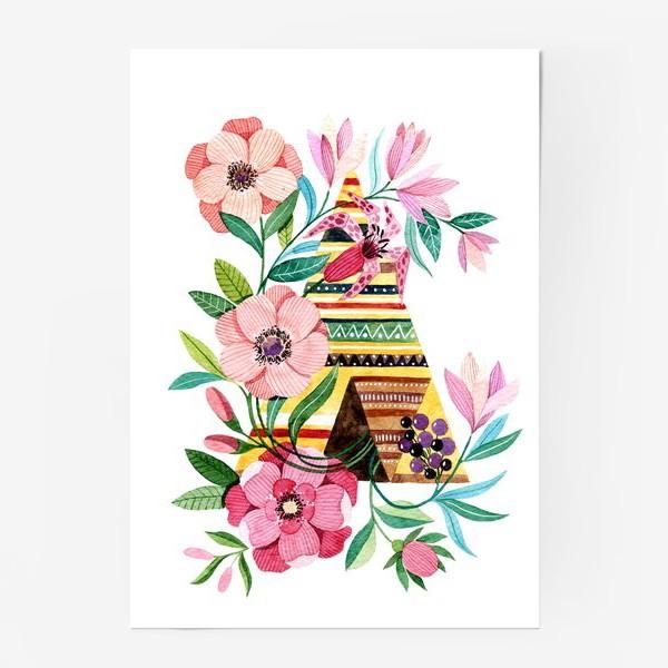 Постер «Вигвам с цветами»