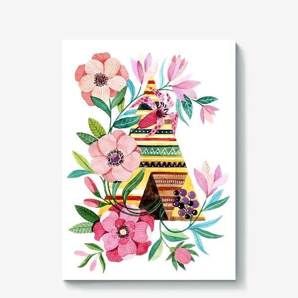 Холст «Вигвам с цветами»