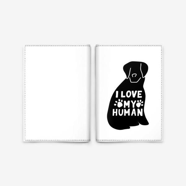 Обложка для паспорта «Ротвейлер. Принт I love my human. Любителям собак»