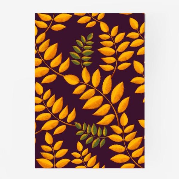 Постер «осенние листья»