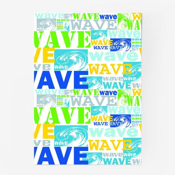 Постер «Волна, wave»