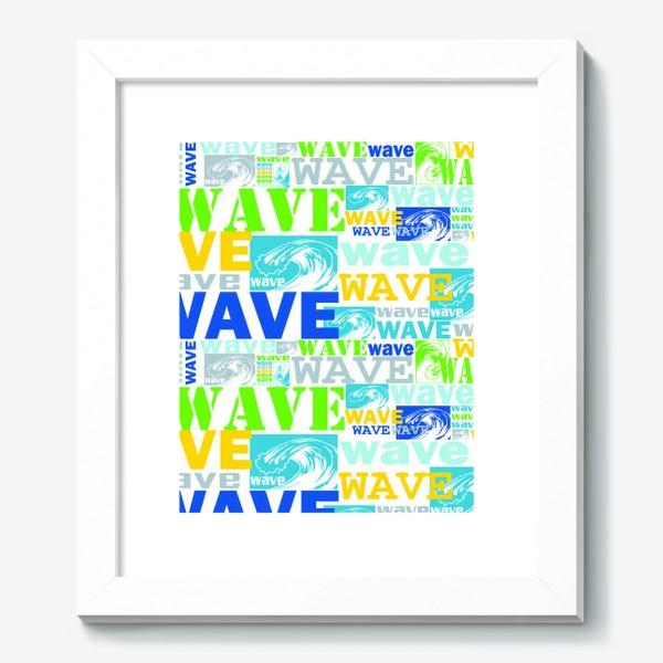Картина «Волна, wave»