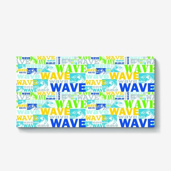 Холст «Волна, wave»