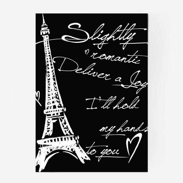 Постер «ах,Париж!»