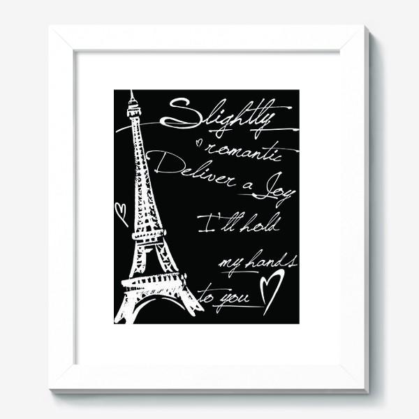Картина «ах,Париж!»