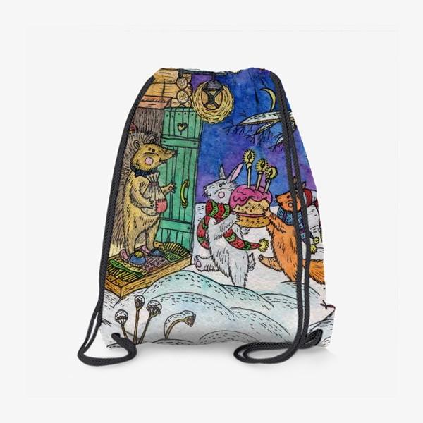 Рюкзак «С Днём рождения!»