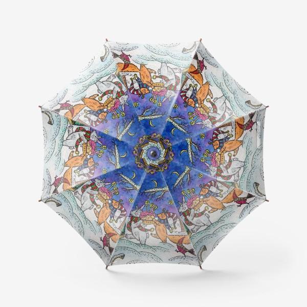 Зонт «С Днём рождения!»