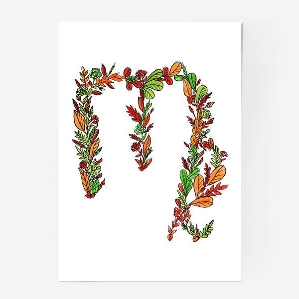 Постер «Зодиак Дева. Цветы»
