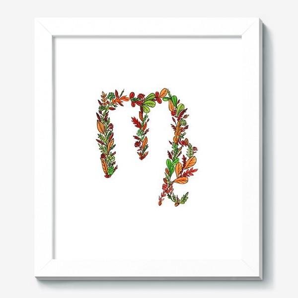 Картина «Зодиак Дева. Цветы»