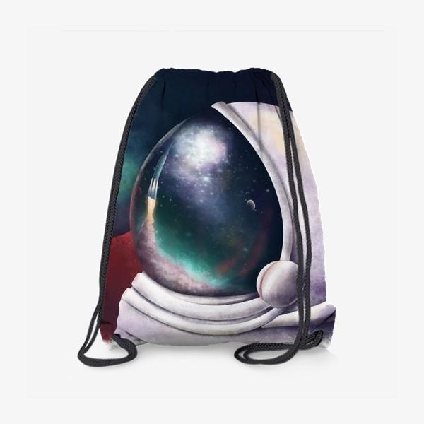 Рюкзак «космонавт»