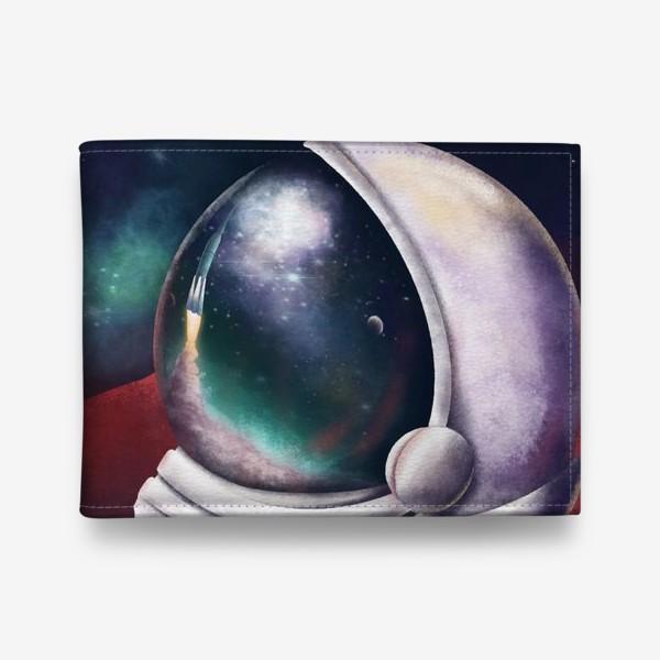 Кошелек «космонавт»