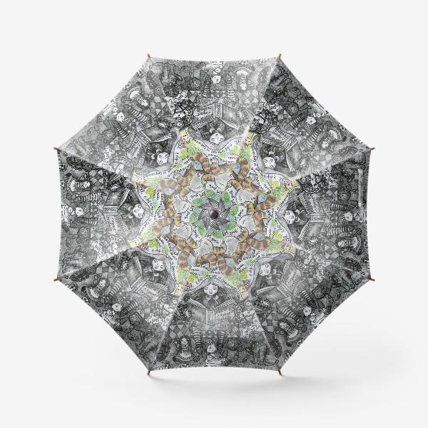 Зонт «Алиса в стране чудес»