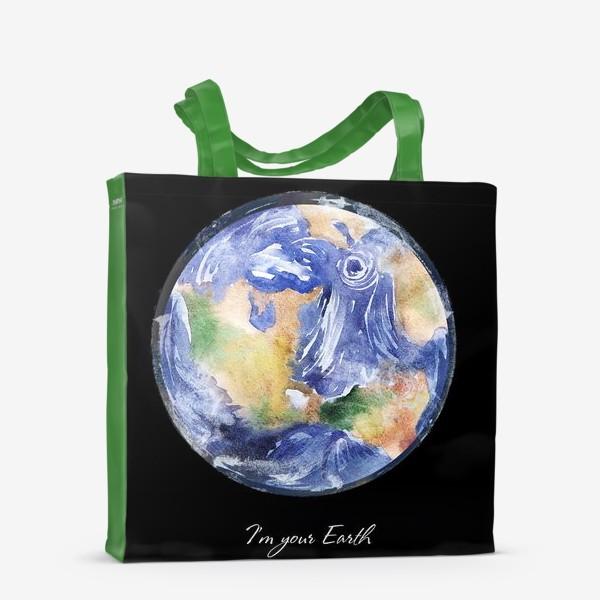 Сумка-шоппер «Я твоя Земля»