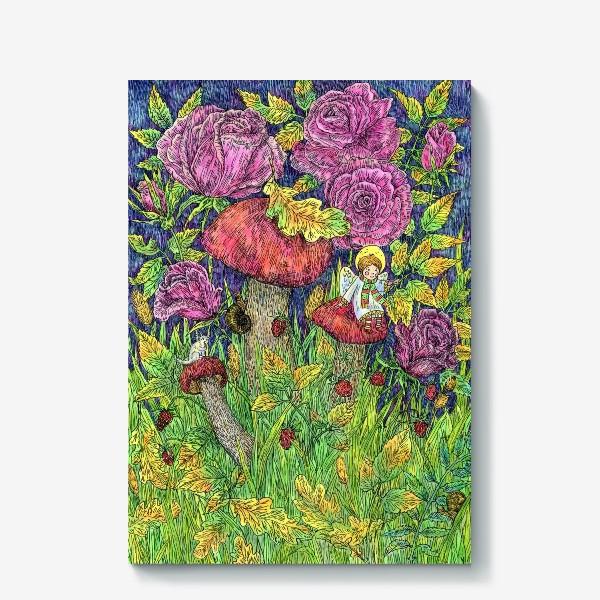 Холст «Розы и грибы. Лесная сказка»