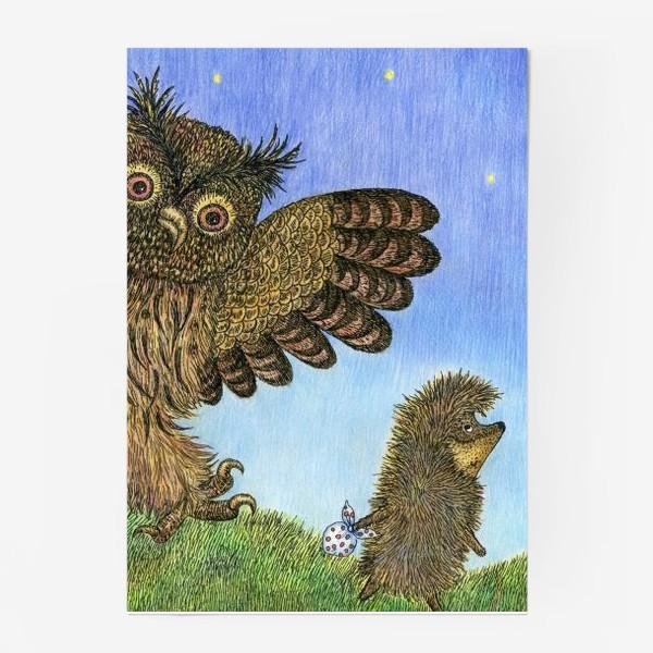 Постер «Ежик в тумане и сова»