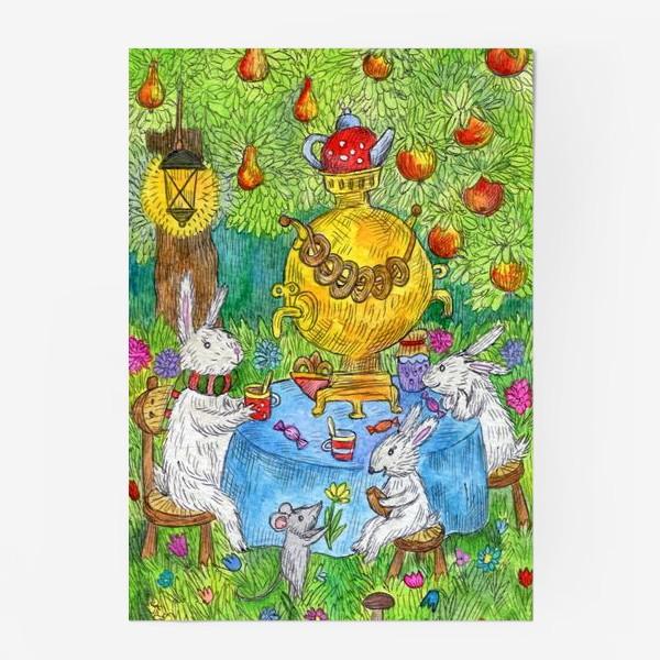 Постер «Чаепитие семьи Зайцев»