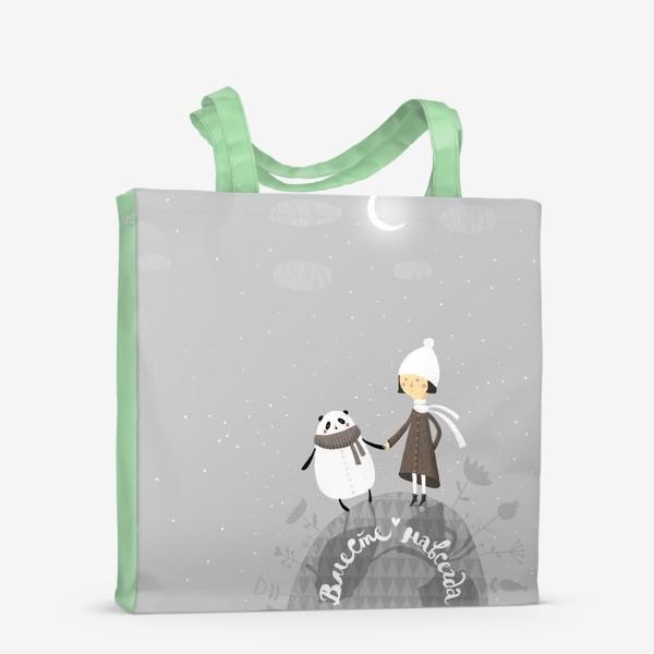 Сумка-шоппер «Девочка и панда. Вместе навсегда!»