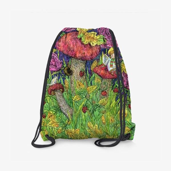 Рюкзак «Розы и грибы. Лесная сказка»