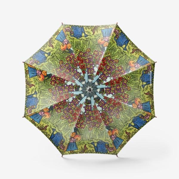 Зонт «С праздником!»