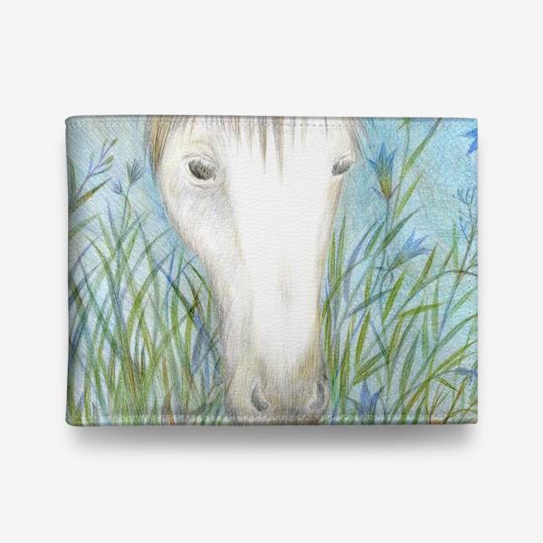 Кошелек «Белая лошадь»