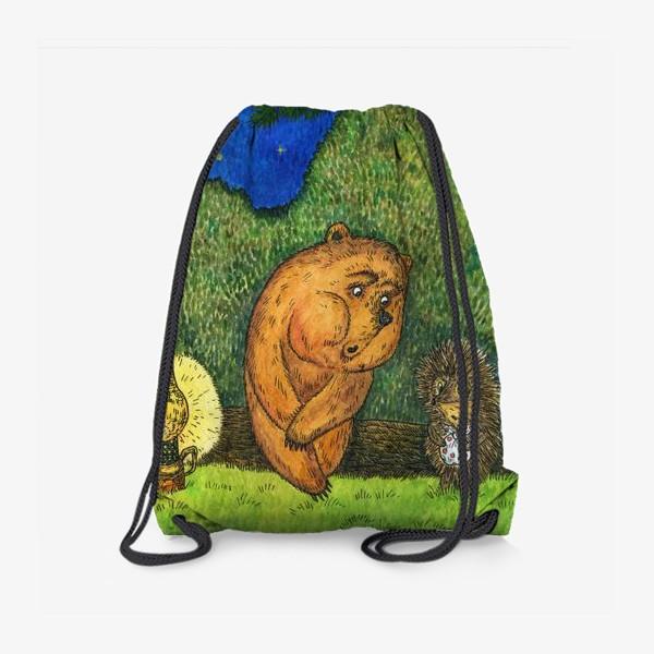 Рюкзак «Ежик в тумане и медвежонок»