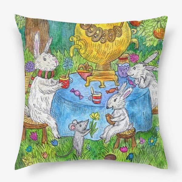 Подушка «Чаепитие семьи Зайцев»