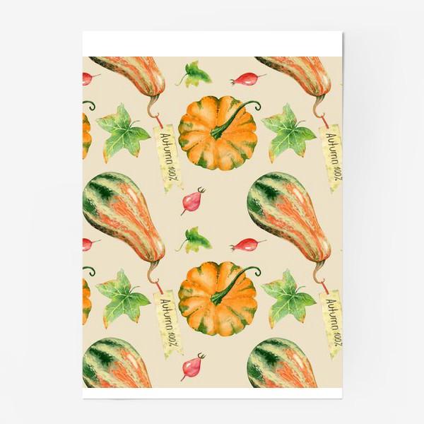Постер «Autumn 100%»