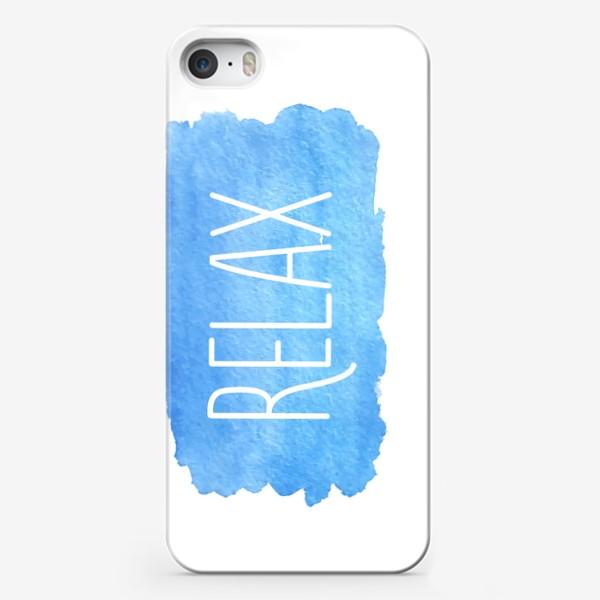 Чехол iPhone «Relax. Время отдохнуть»